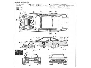 Aoshima - Silvia Impul Turbo Silhouette, Mastelis: 1/24, 05830 7
