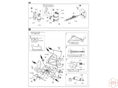 Aoshima - Silvia Impul Turbo Silhouette, Mastelis: 1/24, 05830 9