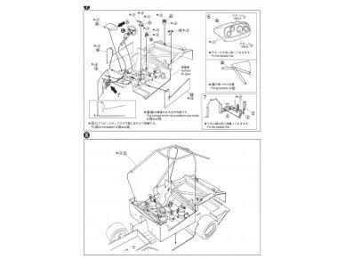 Aoshima - Silvia Impul Turbo Silhouette, Mastelis: 1/24, 05830 10