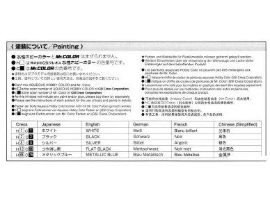 Aoshima - Subaru GRB Impreza WRX STI, Scale: 1/24, 05834 7