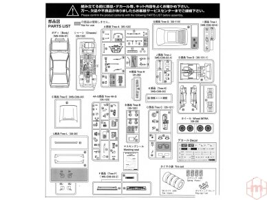 Aoshima - Toyota AE86 Corolla Levin GT-APEX `85, Mastelis: 1/24, 05225 19
