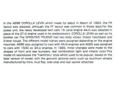 Aoshima - Toyota AE86 Corolla Levin GT-APEX `85, Mastelis: 1/24, 05225 5
