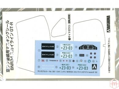 Aoshima - Nissan BNR34 Skyline GT-R V-Spec II '02, Scale: 1/24, 05858 5