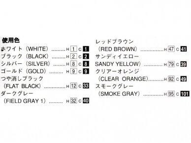 Aoshima - Toyota Celsior Aimgain Cygnus, Mastelis: 1/24, 04239 5