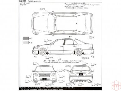 Aoshima - Toyota Celsior Aimgain Cygnus, Mastelis: 1/24, 04239 6