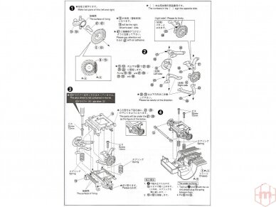 Aoshima - Toyota Celsior Aimgain Cygnus (Lexus LS), Mastelis: 1/24, 04239 7