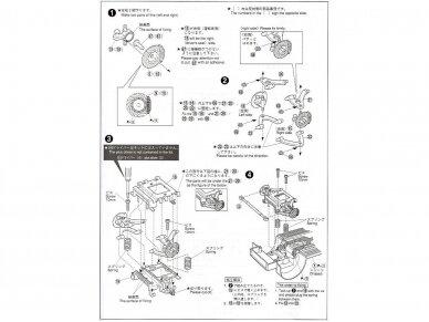 Aoshima - Toyota Celsior Aimgain Cygnus, Mastelis: 1/24, 04239 7