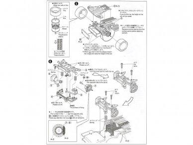 Aoshima - Toyota Celsior Aimgain Cygnus (Lexus LS), Mastelis: 1/24, 04239 8