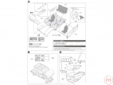 Aoshima - Toyota LN107 Hilux Pickup Double Cab 4WD '94, Mastelis: 1/24, 05228 11