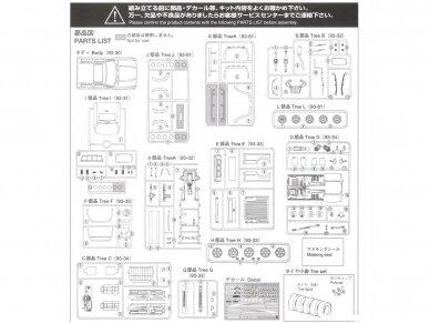 Aoshima - Toyota LN107 Hilux Pickup Double Cab 4WD '94, Mastelis: 1/24, 05228 14
