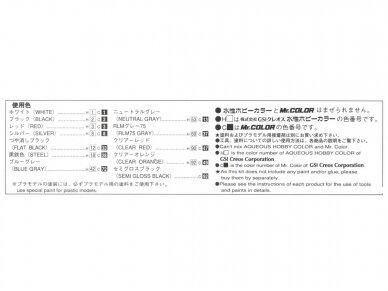Aoshima - Toyota LN107 Hilux Pickup Double Cab 4WD '94, Scale: 1/24, 05228 7