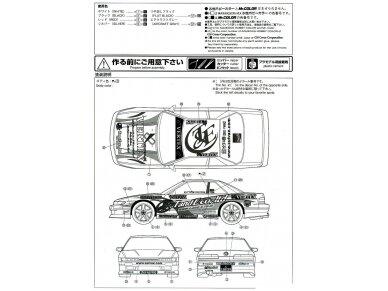 Aoshima - Vertex PS13 Nissan Silvia `91, 1/24, 05861 11