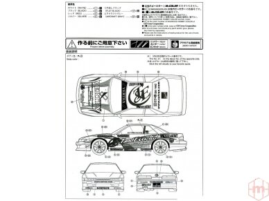 Aoshima - Vertex PS13 Silvia `91, Mastelis: 1/24, 05334 11