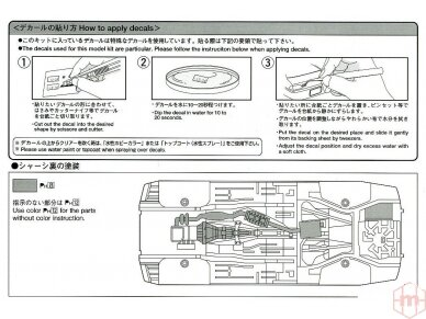 Aoshima - Vertex PS13 Silvia `91, Mastelis: 1/24, 05334 12