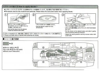 Aoshima - Vertex PS13 Nissan Silvia `91, 1/24, 05861 12