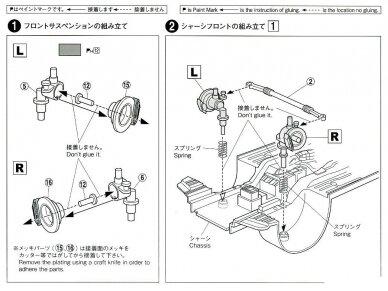 Aoshima - Vertex PS13 Silvia `91, Mastelis: 1/24, 05334 13