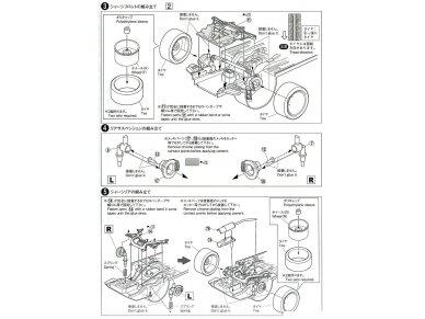 Aoshima - Vertex PS13 Silvia `91, Mastelis: 1/24, 05334 14