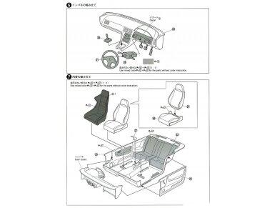 Aoshima - Vertex PS13 Nissan Silvia `91, 1/24, 05861 15