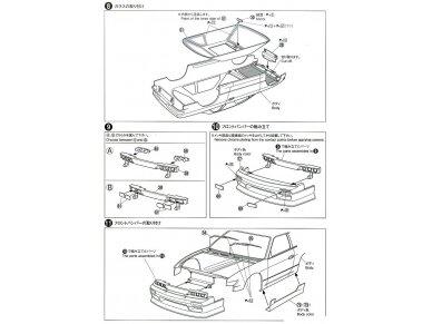 Aoshima - Vertex PS13 Nissan Silvia `91, 1/24, 05861 16