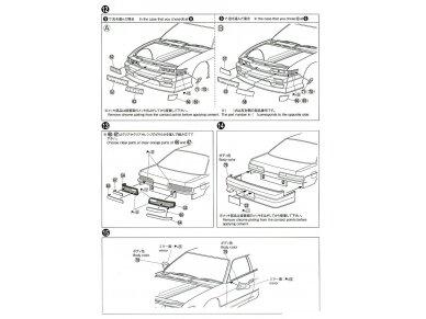 Aoshima - Vertex PS13 Silvia `91, Mastelis: 1/24, 05334 17
