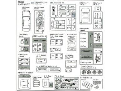 Aoshima - Vertex PS13 Nissan Silvia `91, 1/24, 05861 19