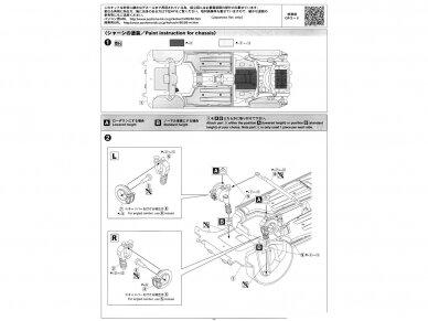 Aoshima - ZN6 Toyota 86 '12, Mastelis: 1/24, 05152 11
