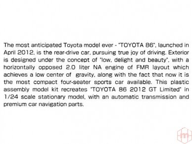 Aoshima - ZN6 Toyota 86 '12, Mastelis: 1/24, 05152 4