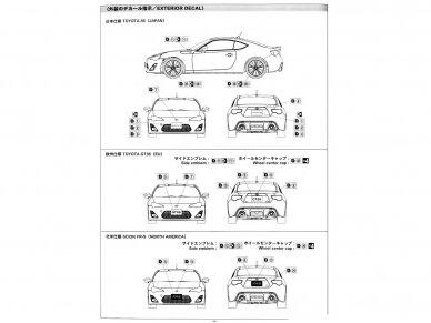 Aoshima - ZN6 Toyota 86 '12, Mastelis: 1/24, 05152 10
