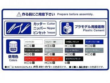 Aoshima - Mitsubishi V24WG Pajero Metal Top Wide XR-II '91, Mastelis: 1/24, 05697 5