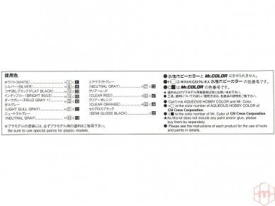 Aoshima - Mitsubishi V24WG Pajero Metal Top Wide XR-II '91, Mastelis: 1/24, 05697 6