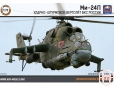 Ark Models - Mil Mi-24P Russian Aerospace Forces attack helicopter, Scale: 1/72, 72045