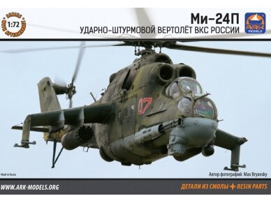 Ark Models - Mil Mi-24P Russian Aerospace Forces attack helicopter, Mastelis: 1/72, 72045