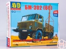 AVD - Drill-machine BM-302 (GAZ-66), 1/43, 1379