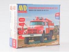 AVD - Fire truck AC-40 (ZIL-131),  1/43, 1077