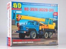 AVD - Truck-crane KS-3574 (URAL-4320-31), Mastelis: 1/43, 1453