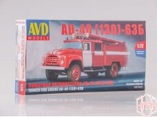 AVD - Fire Engine AC-40 (ZIL-130), Mastelis: 1/72, 1287