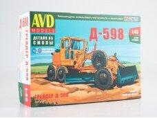 AVD - D-598 motor grader, Mastelis: 1/43, 8011