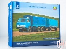 AVD - KAMAZ-5320 flatbed truck with trailer GKB-8350, 1/43, 7062