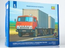 AVD - KAMAZ-53212 container truck with container trailer, Mastelis: 1/43, 7064