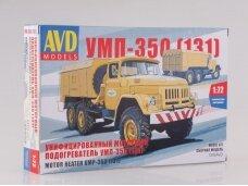 AVD - Motor heater UMP-350 (ZIL-131), 1/72, 1295