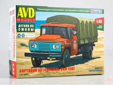 AVD - ZIL-130G flatbed with tent, 1/43, 1451