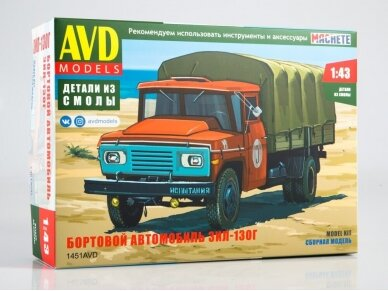 AVD - ZIL-130G flatbed with tent, Mastelis: 1/43, 1451