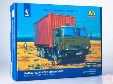 AVD - KAMAZ-53212 wtih 20ft container, Mastelis: 1/43, 1420