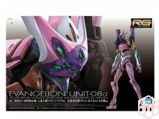 Bandai - RG Evangelion Unit-08a, 60931