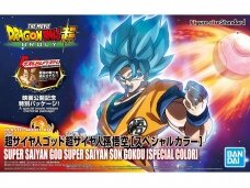 Bandai - Figure-rise Standard Dragon Ball Super The Movie Super Saiyan God Super Saiyan Son Gokou, 55592