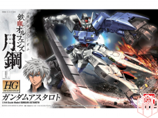 Bandai - HG Gundam Astaroth Iron-Blooded Orphans Steel Moon, Mastelis: 1/144, 59155