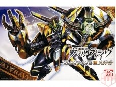 Bandai - HG Valvrave III Hikaminari, Scale: 1/144, 82330