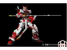 Bandai - PG MBF-P02 Gundam Astray Red Frame, Scale: 1/60, 58463