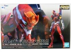Bandai - RG Evangelion Production Model-02, 60426