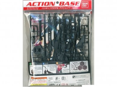 Bandai - Action Base 4 black, 23030 2